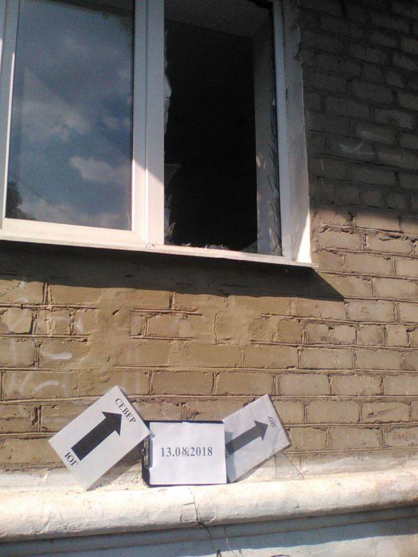 Как ВСУ обстреляли дом в Докучаевске