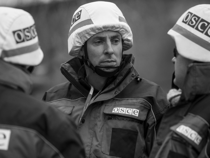 ВСУ уничтожили камеру СММ ОБСЕ в Донецке