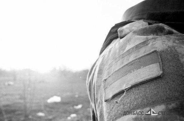 ВСУ открыли огонь по КПВВ «Горловка»