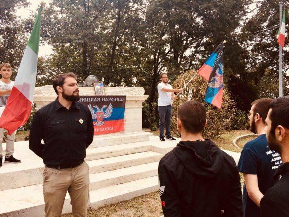 Итальянские студенты почтили память Александра Захарченко в Турине