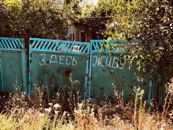 Появились жуткие кадры Опытного под Донецким аэропортом