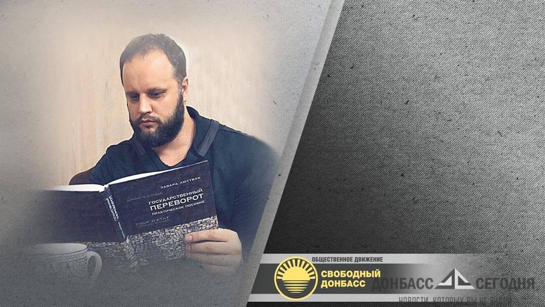 """Раскол в команде Губарева разрушает """"Свободный Донбасс"""""""