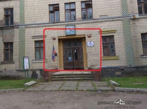 В Киеве у станции метро вывесили флаг ДНР