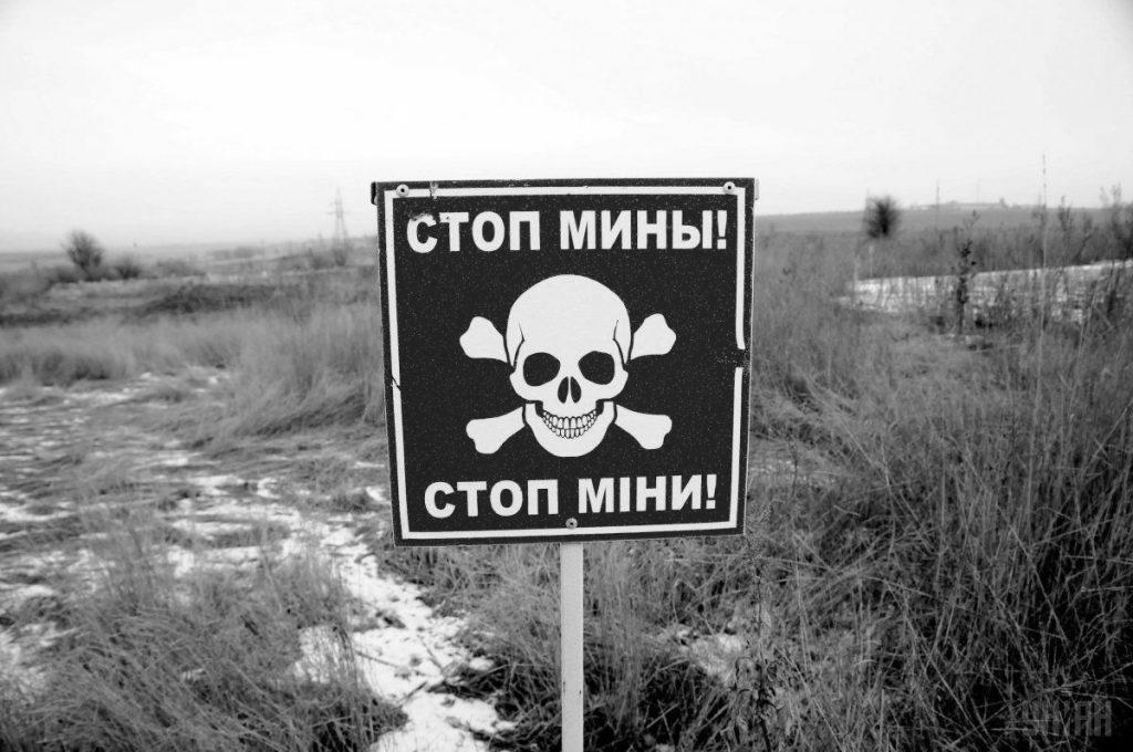 В ООС клянутся, что заминированных дорог в Донбассе нет