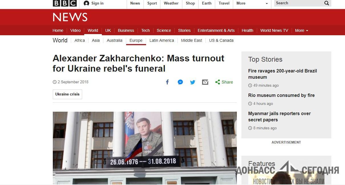 ВВС дали неожиданный материал о событиях в ДНР