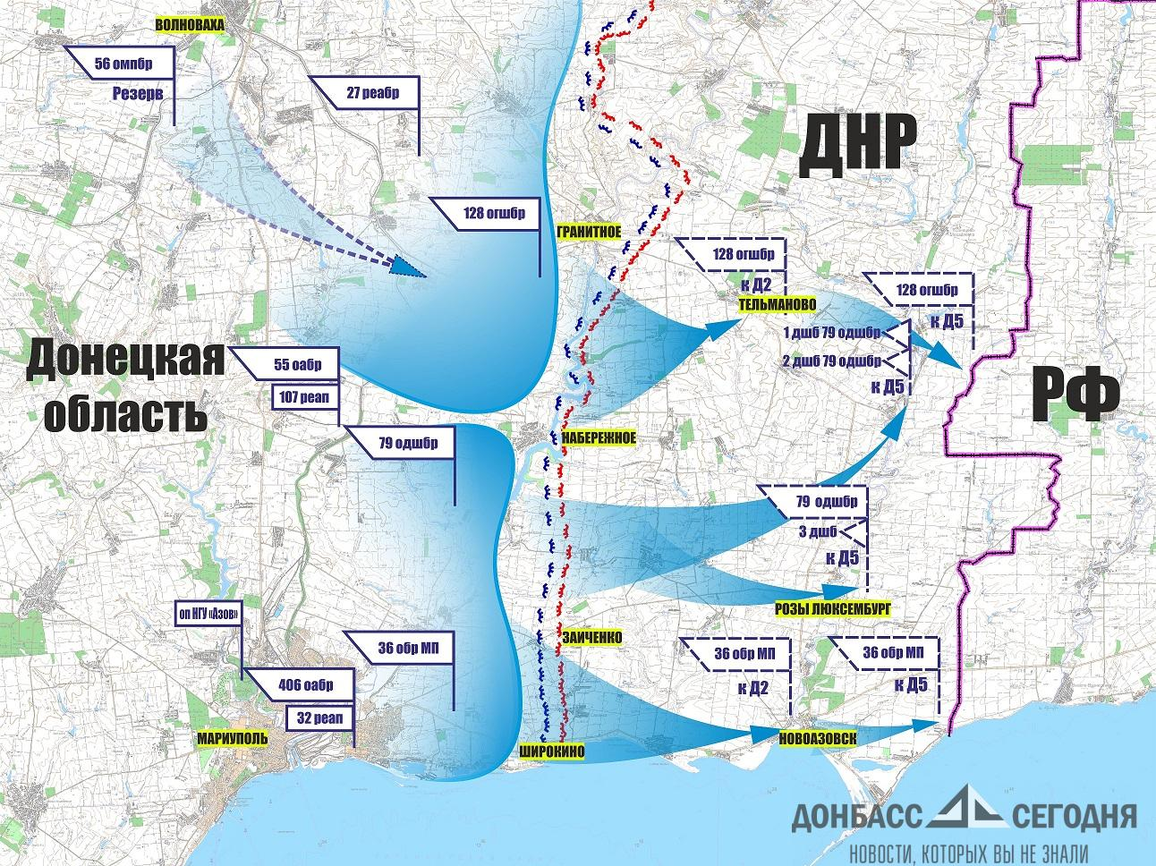 ВСУ собираются провернуть спецоперацию с выходом на границы с РФ за 5 дней
