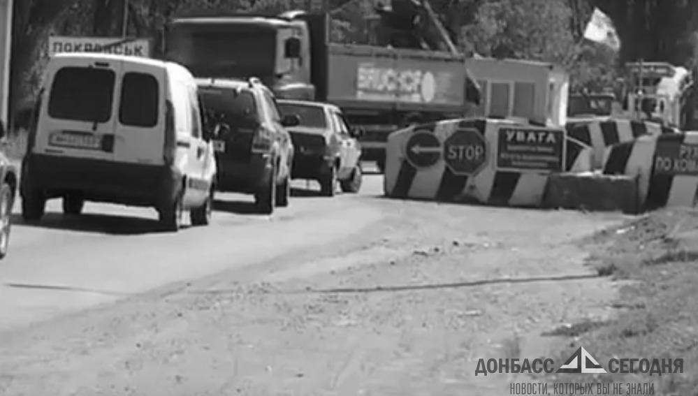 На двух новых КПВВ в ЛНР уже положили асфальт
