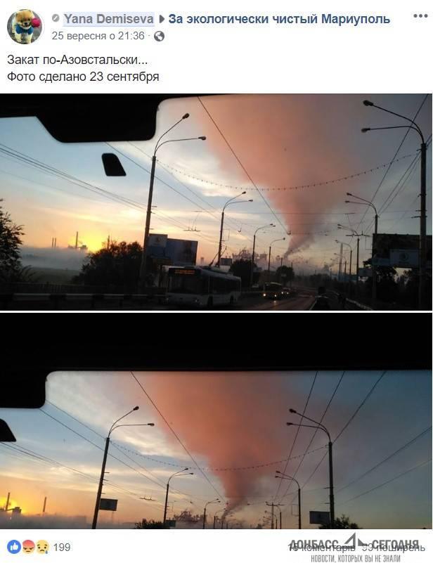 Директор Ахметова считает выбросы заводов Мариуполя огромным спамом