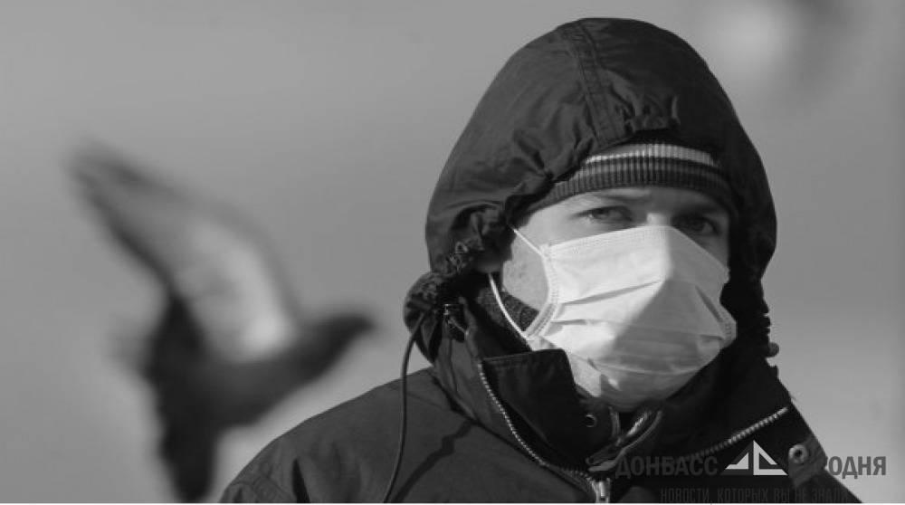Пушилин запретил всем организациям обслуживать людей без масок