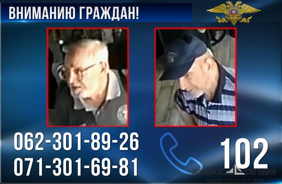 МВД ДНР разыскиваются находившиеся в кафе в день убийства Александра Захарченко лица