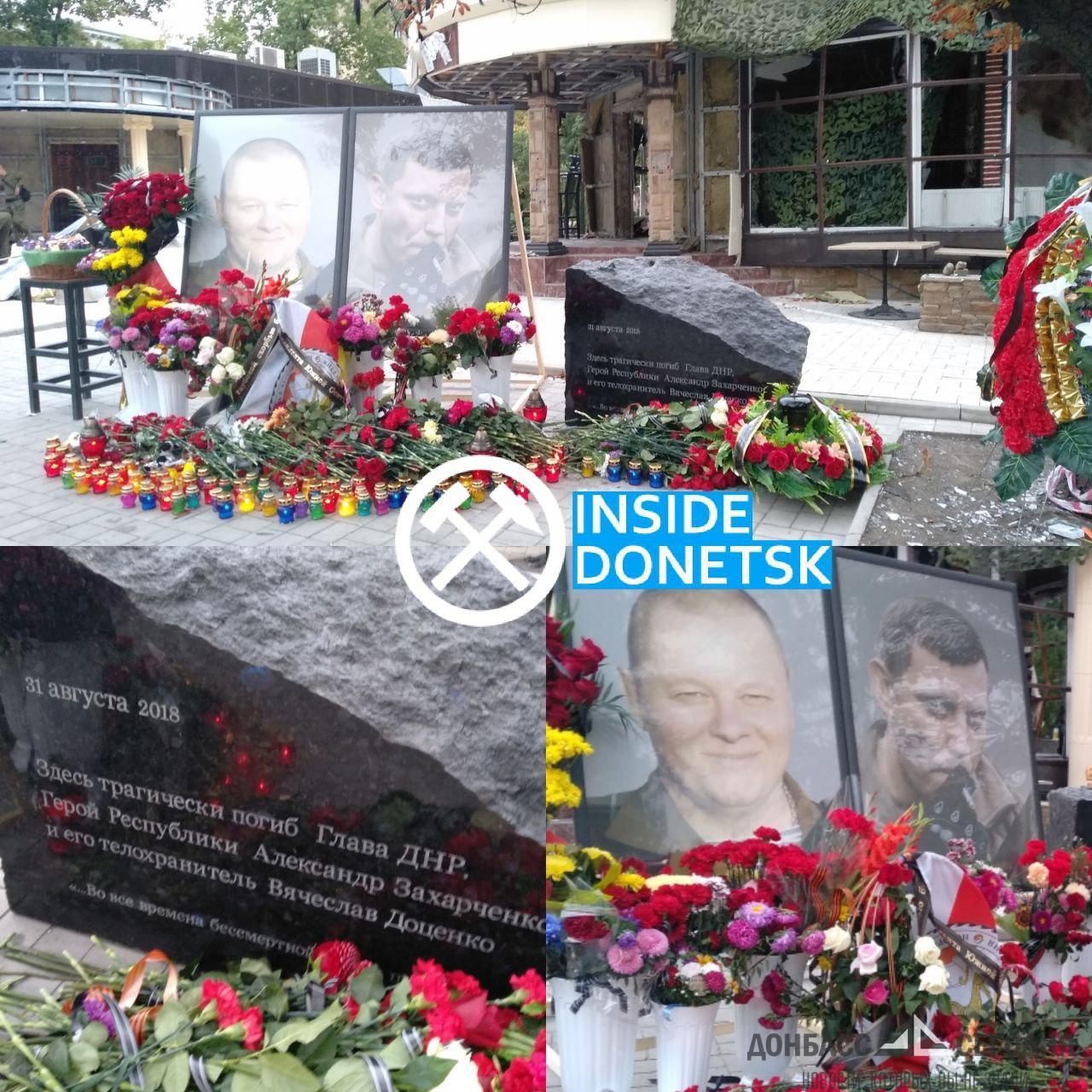 На месте убийства Захарченко установили мемориальный камень