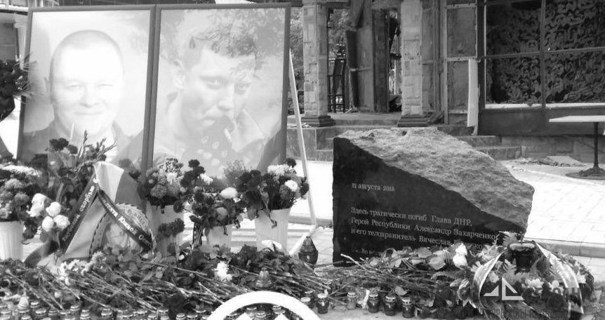 Праздники, которые всегда не с вами: что отмечают на Украине и в Республиках