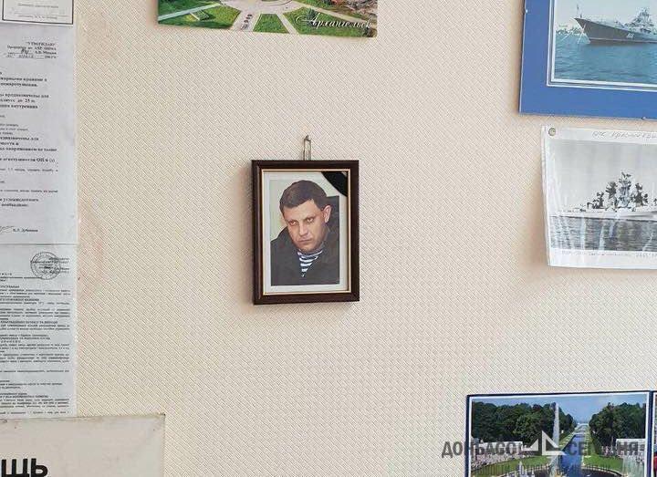 В одесском вузе повесили портрет Захарченко