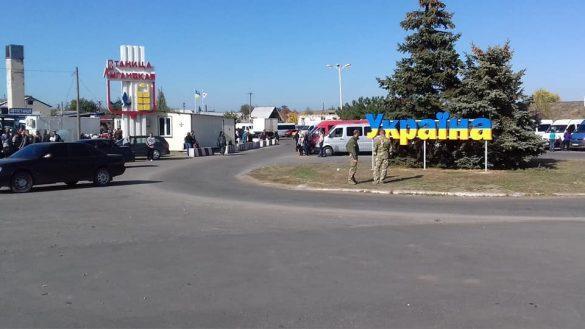 На скандальном КПВВ устроили «Украину»