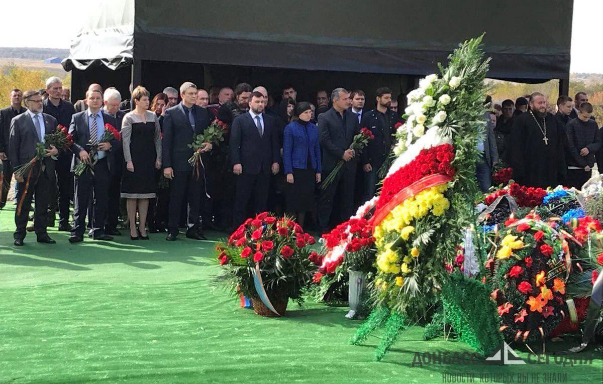 Прошло 40 дней со дня гибели Александра Захарченко