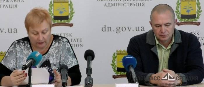 Подконтрольному Киеву Донбассу пообещали не повышать тарифы на тепло