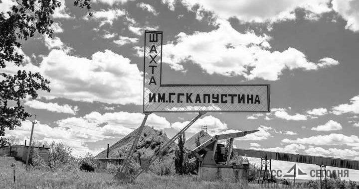 Раскрыта истинная причина шахтёрских бунтов в Донбассе