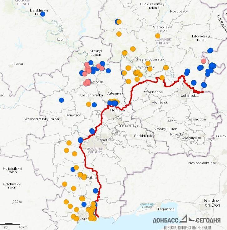 Минобороны Украины назвало самые опасные места в Донбассе
