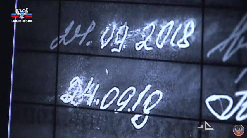 Как претенденты на кресло Главы ДНР подделывают подписные листы