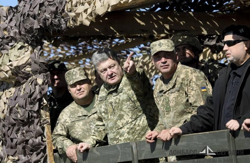 ВСУ получили приказ поддержать Порошенко на выборах