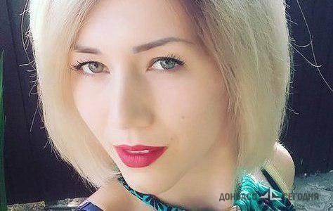 Молодая жительница Мариуполя загадочно умерла в Запорожье