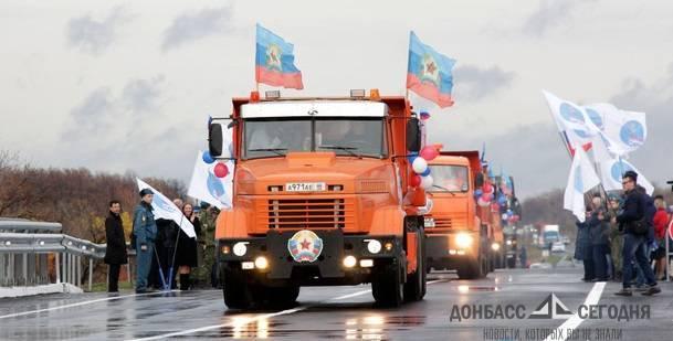 Пасечник соединил донбасским мостом ДНР и ЛНР