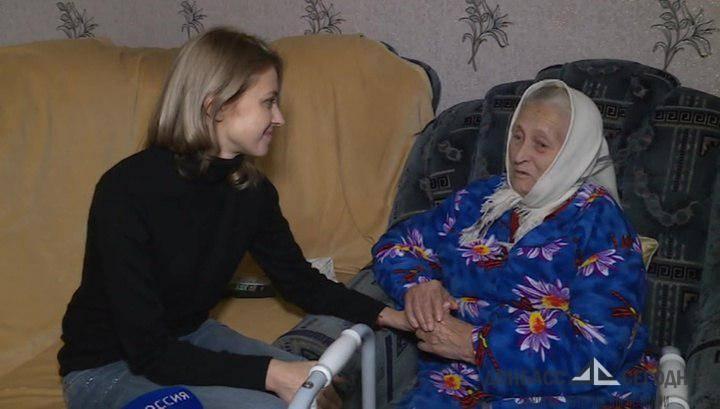 Поклонская приехала к своей бабушке в ЛНР