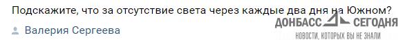 В Красноармейске наступает Апокалипсис