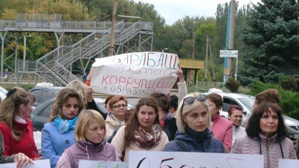 Ко Дню учителя бедные педагоги устроили бунт в Константиновке