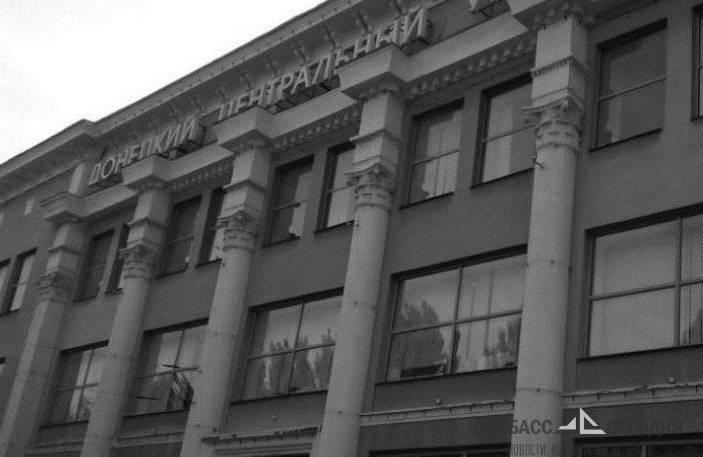В Донецке расследуют резонансное ограбление ЦУМа