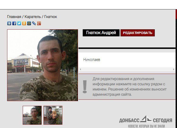 Я бы намотал детей Донбасса на гусеницы танка. Был бы приказ – украинский танкист