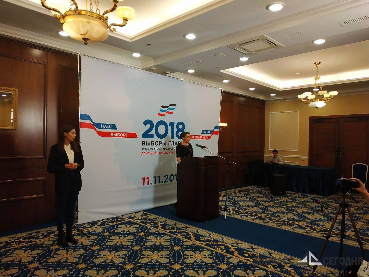 В ЦИК ДНР сообщили о нескольких нарушениях на выборах