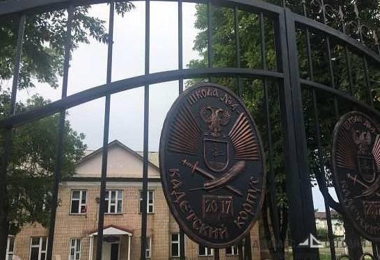 Парк имени Захарченко появляется возле его школы в Донецке