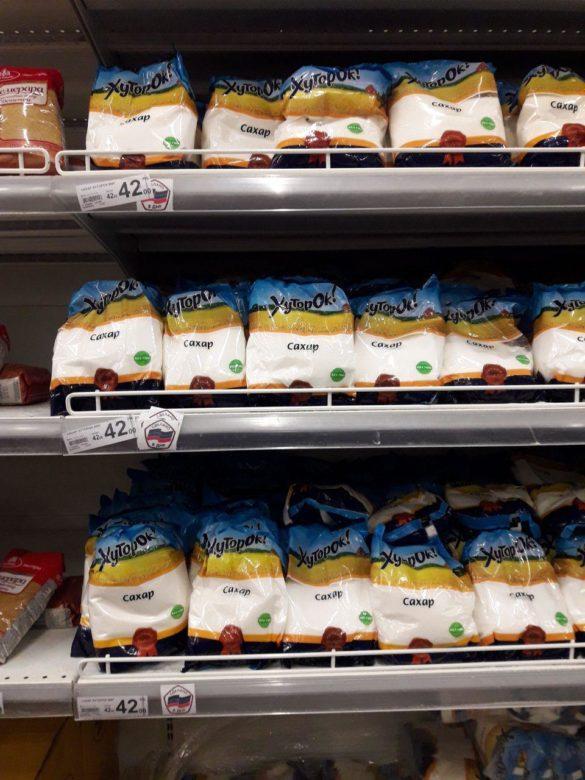 Украинские СМИ взвинтили цены на продукты в Донецке