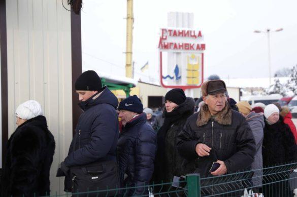 КПВВ «Станица Луганская» остаётся жутким вопреки модернизации