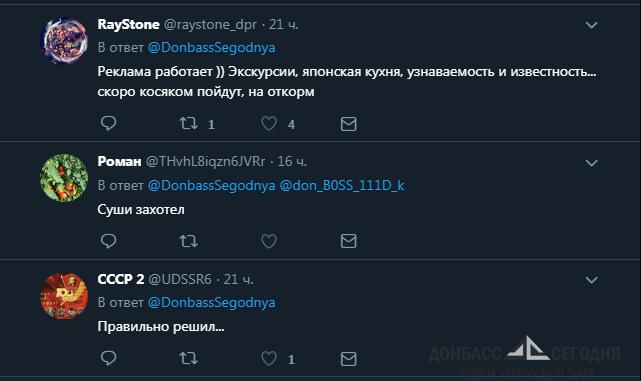 «Военнослужащие ВСУ массово сдаются в плен ДНР из-за суши»