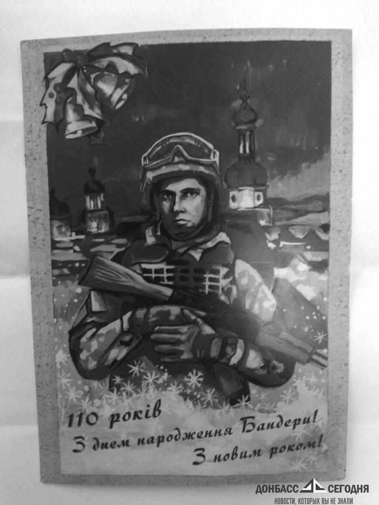На день рождения Бандеры солдат ВСУ убил сослуживца за русский язык