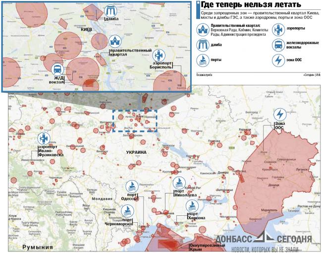 За дроны в Донбассе Киев грозит пулей и штрафом