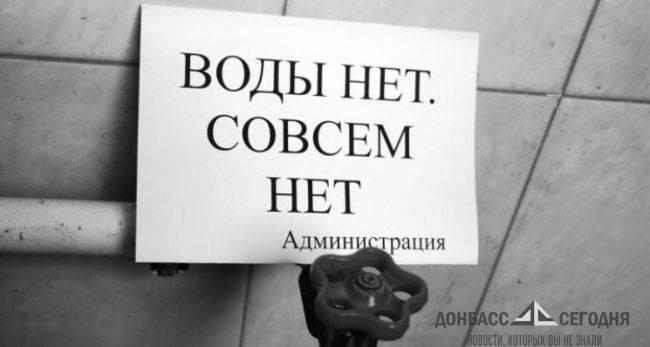 "Мэр Лисичанска ""забил"" на дороги и воду"