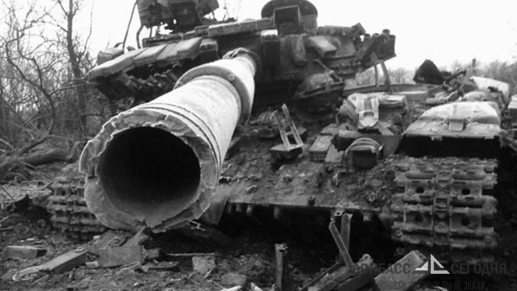 Война - это страх, ужас, горе, боль...
