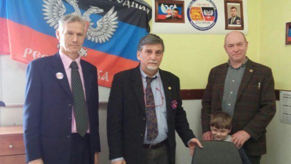 ДНР расширяет географию представительств на Западе