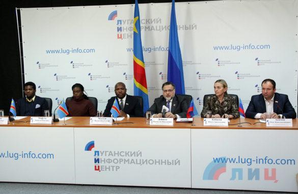 В Демократической Республике Конго откроют Культурный центр ЛНР