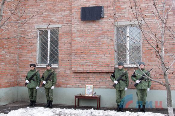 В ЛНР почили память убитого украинскими диверсантами полковника