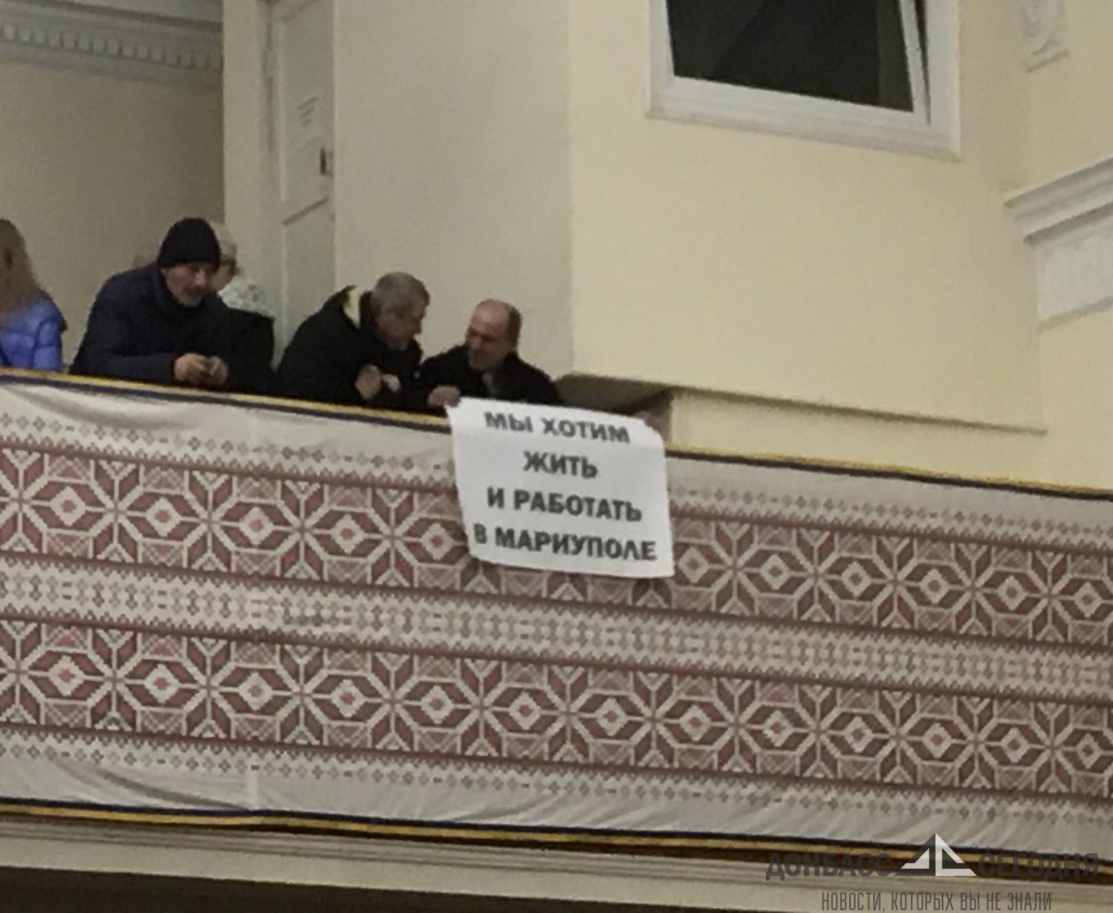 Из-за подорожания проезда жители Мариуполя готовятся к протестам
