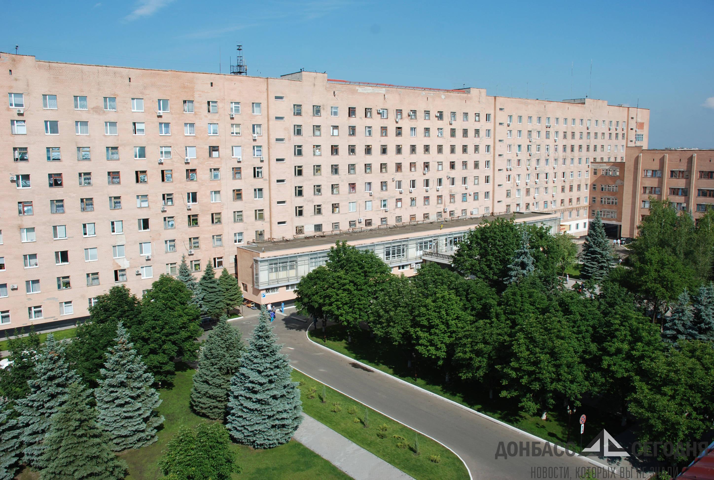 Луганская республиканская клиническая больница ЛНР
