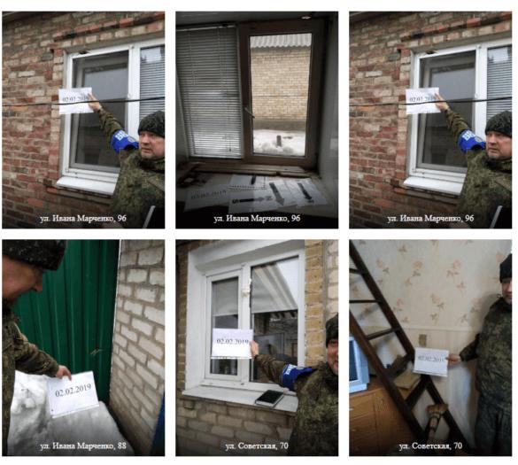 Как ВСУ расстреляли девять домов Старомихайловки