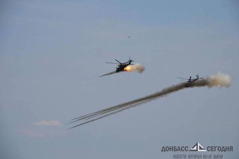ВСУ устроили сущий ад в Донецке перед инагурацией Порошенко