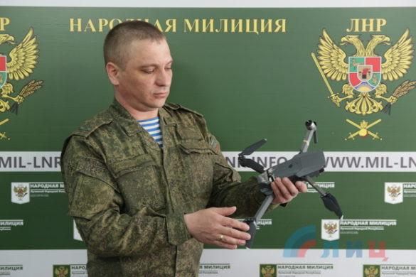 В ЛНР сбили пытавшийся разведать Золотое-5 беспилотник