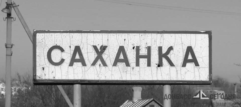 ВСУ открыли огонь по югу ДНР
