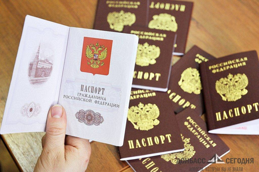 """""""Теперь РФ может раздавать свои паспорта с легким сердцем"""" - Венедиктов"""